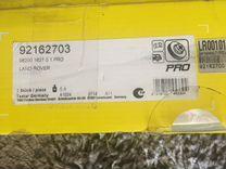 92162703 Textar Диск тормозной заднийland rover fr