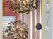 Люстра подвесная Lussole LSA-5903-12 Briosco
