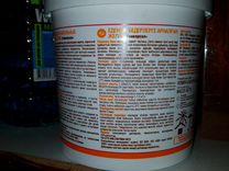 Клей для напольных покрытий текс Универсал, 4 кг