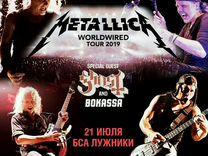 Metallica билет на металику фан зона 21.07