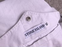 Stone island tela Stella