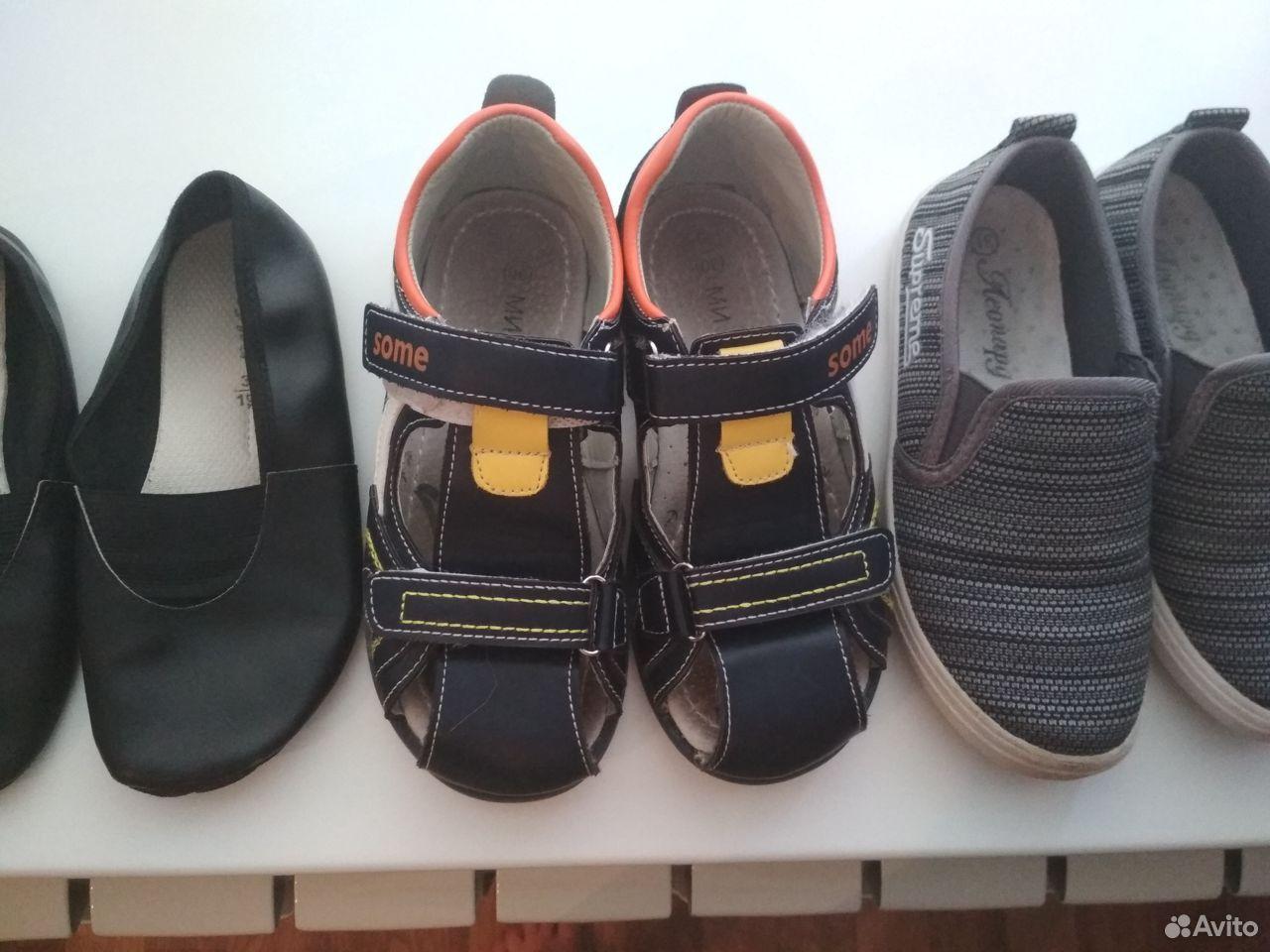 Обувь  89524645736 купить 1