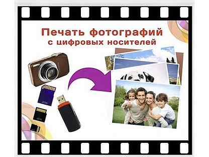 напечатать фотографии пермь просто обязана выглядеть