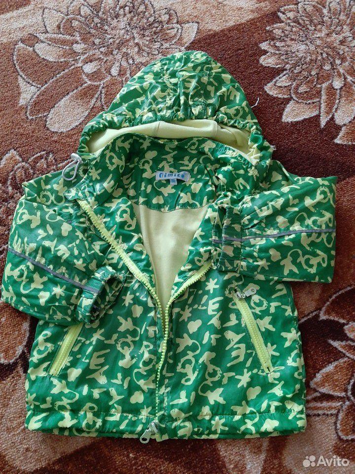 Продам осенне- весенний костюм