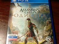 Assasin's Creed Одиссея для PS4