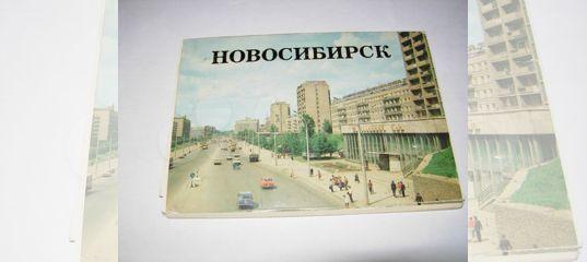 Новосибирск набор открыток, поздравлением месяцев мальчику