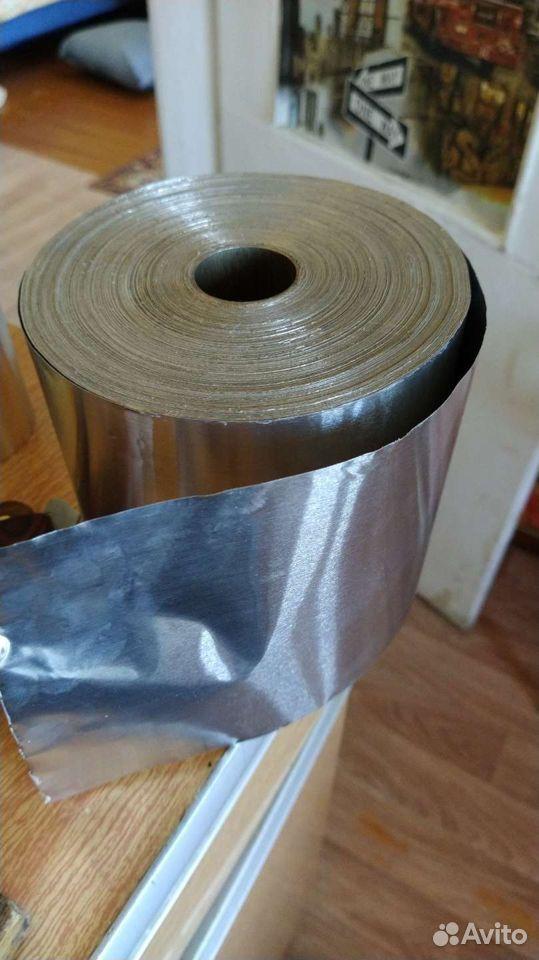 Полоса алюминия т.0.15 мм  89373977699 купить 1