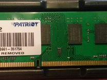 DDR3 2Gb PC3-12800 1600mhz