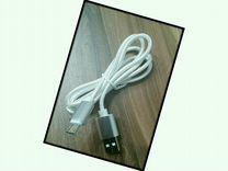 Кабель USB - микро USB