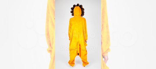 Кигуруми пижама лев рыжий в розницу и оптом купить в Москве на Avito —  Объявления на сайте Авито ad52377084158