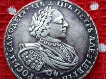 Рубль Петра 1 1720г — Коллекционирование в Геленджике