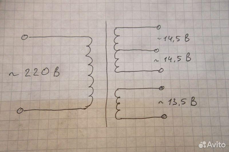Трансформатор 14,5+14,5В (29В) и 13,5В  89138201193 купить 4
