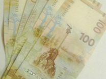 Банкноты Крымские