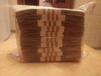 Банкноты СССР 200,10,1 рублевые 91,92,61 год