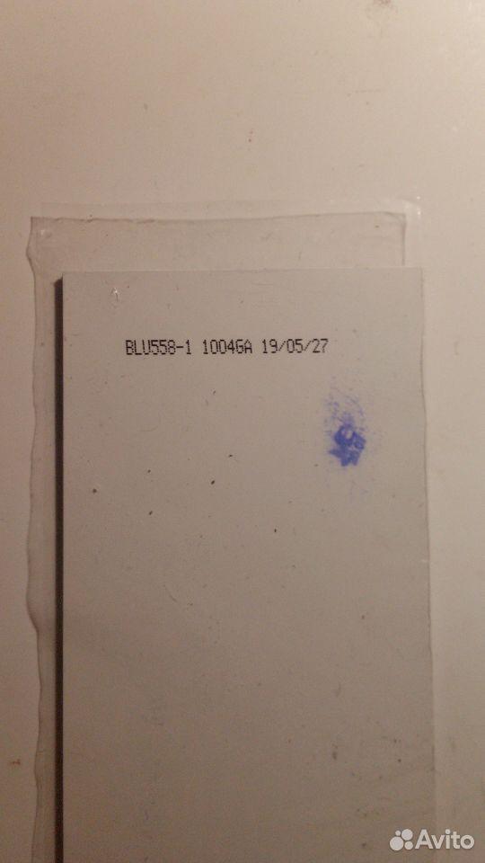 5,45 дюймов для dexp ixion G255  89521069736 купить 1