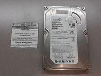 """Жесткий диск SATA 80Gb Seagate 3,5"""" — Товары для компьютера в Краснодаре"""