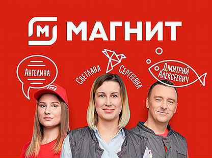 Работа в краснозаводск фото натальи ефремовой
