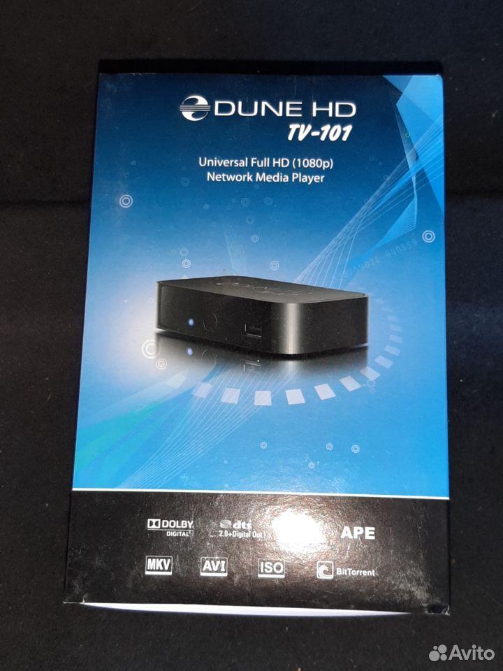 Мультимедийный проигрыватель Dune HD TV-101 WiF-FI  89235124420 купить 2