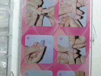 Верхние формы для наращивания ногтей