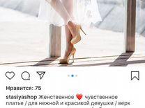 Платье stasya