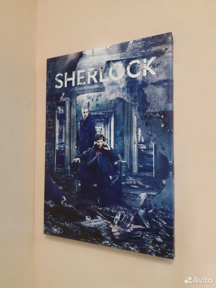 Картина Шерлок Холмс