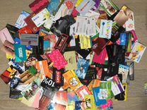 Дисконтные карточки в коллекцию