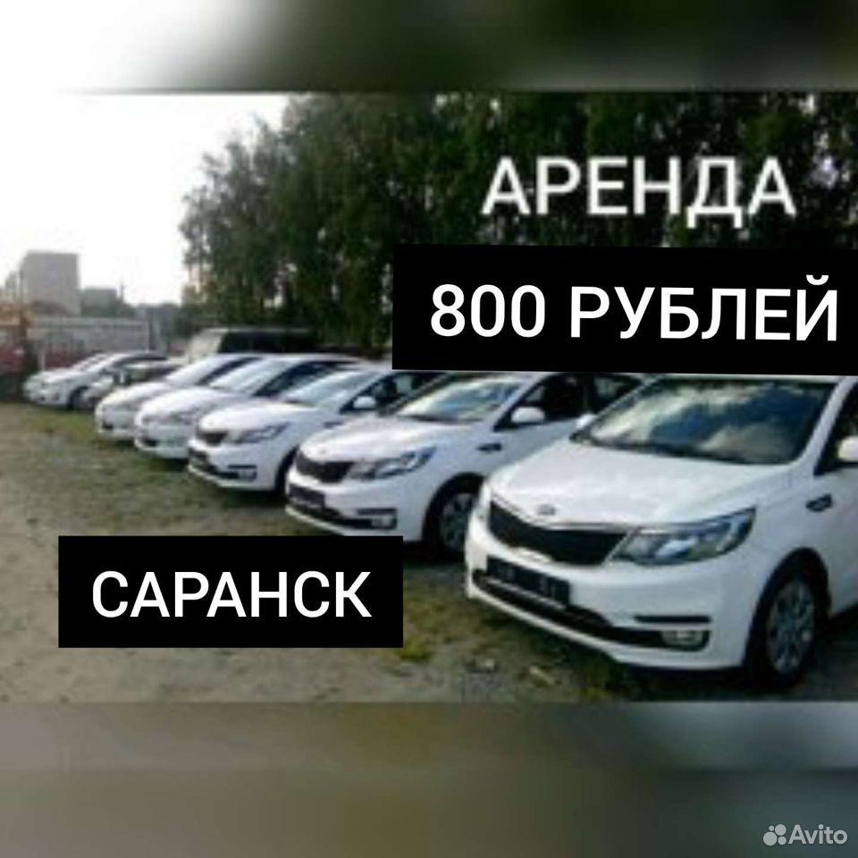 Аренда авто работа Яндекс такси водитель