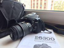 Фотоаппарат Nikon D5300 18-55 VR II