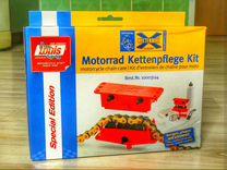 Машинка для мойки и чистки мотоцепи Kettenmax