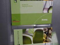 Папка набор аксессуаров nutrilite новый