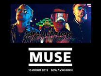 Билеты на концерт группы Muse