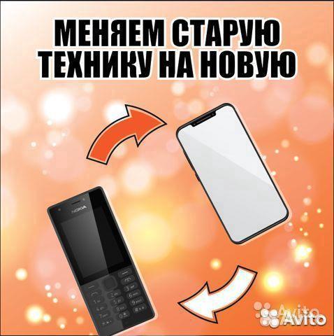 Samsung A6 Plus 2018 3/32 (центр)  89093911989 купить 7