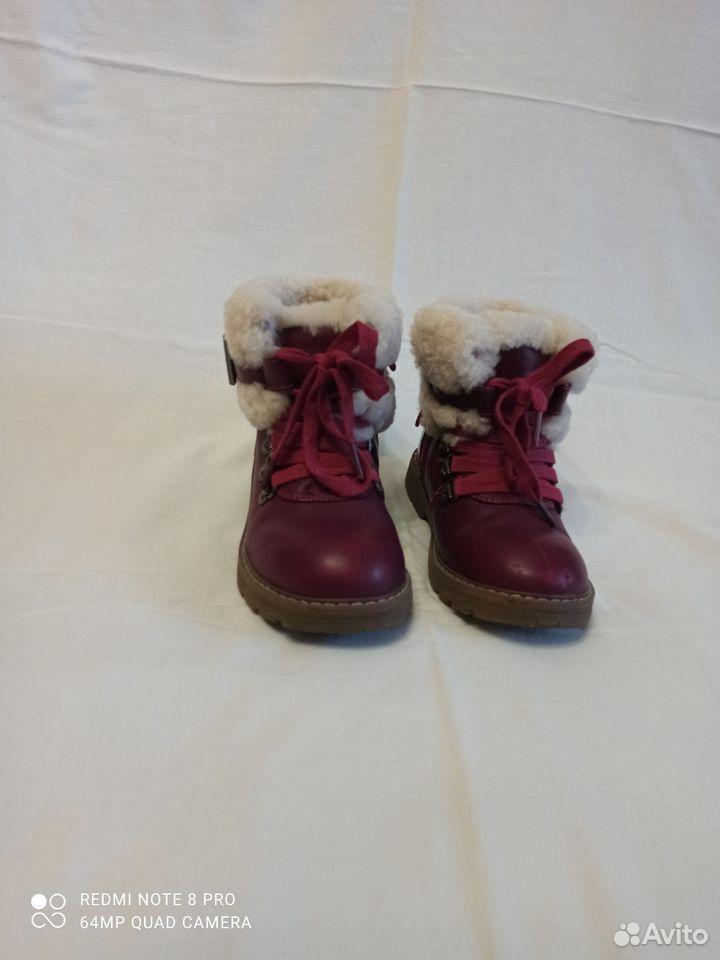 Ботинки вишневого цвета  89508765727 купить 1