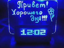 Мини доска будильник для записок с usb