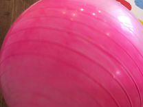 Мяч гимнастический для фитбола