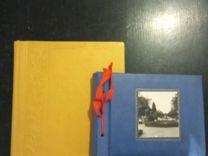 Фотоальбомы Советские.Винтаж