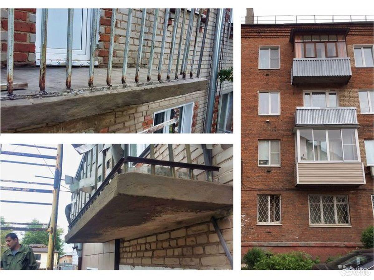 Ремонт входных групп, балконных плит, козырьков  89092920699 купить 9