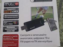 Usb hybrid tv stick pro ub424-d