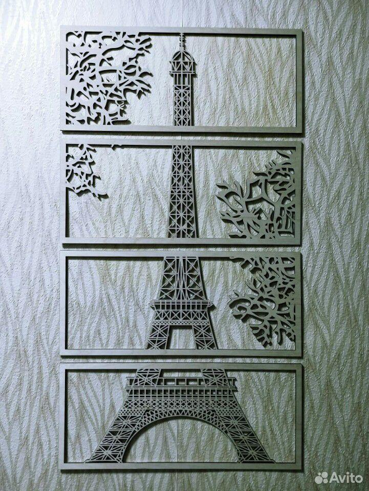Панно Эйфелева башня