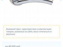 Armadillo дверная ручка