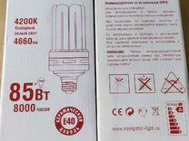 Лампы энергосберег.Е40