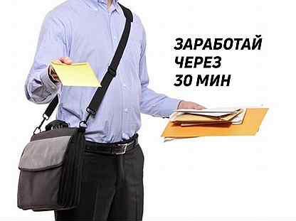 Работа без опыта работы для девушек омск с ежедневной оплатой работа водитель девушка