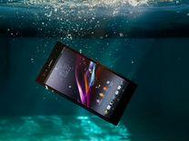 Sony Z - Z5 / Compact
