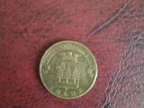 Обмен монет