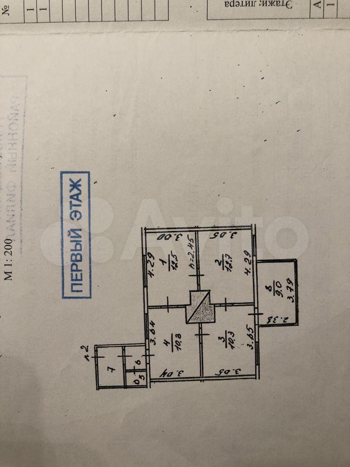 2-к квартира, 52.5 м², 1/1 эт.  89814491715 купить 10