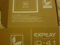 Навигатор Explay id-41 igo-primo