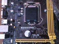 Asus H81M-K, сокет 1150, для 4 поколения i3/i5/i7
