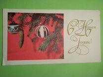 ел, рождественская открытка в волгограде желании, как уже