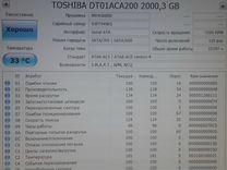 Жёсткий диск Toshiba 2TB — Товары для компьютера в Краснодаре