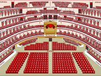 Богема. Большой театр